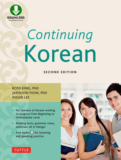 Continuing Korean - Second Edition (Includes Downloadable Audio) - cover