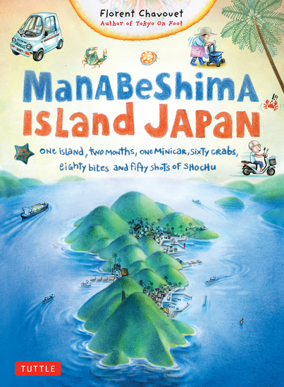 Manabeshima Island Japan - One Island Two Months One Minicar Sixty Crabs Eighty Bites and Fifty Shots of Shochu - cover