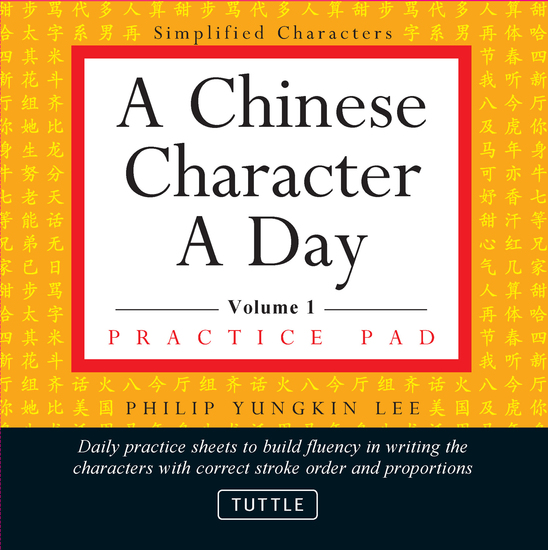 Chinese Character a Day Practice Pad Volume 1 - Simplified Character Edition - cover