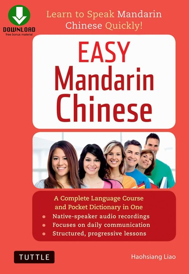 Easy Mandarin Chinese - Learn to Speak Mandarin Chinese Quickly! (Downloadable Audio Included) - cover