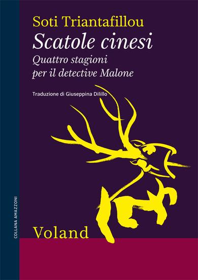 Scatole Cinesi - Quattro stagioni per il detective Malone - cover