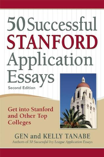 50 successful stanford application essays Helping applicants navigate the intricate yet vitally important essay process at elite schools such as stanford -- a university that enrolls students from all 50 states and 52 coun 50 successful ivy league application essays.