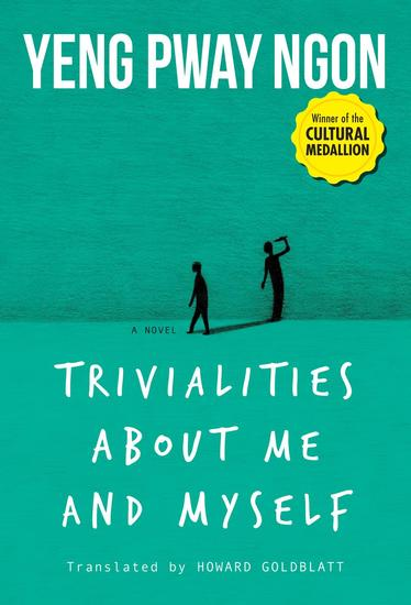 Trivialities About Me and Myself - cover