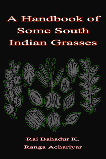 A Handbook of Some South Indian Grasses - cover