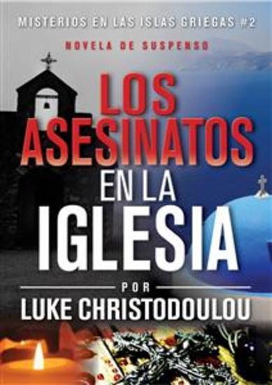Los Asesinatos En La Iglesia - cover