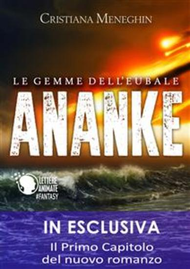 Ananke - cover