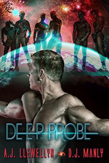 Deep Probe - cover