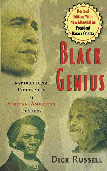 african american identity essay