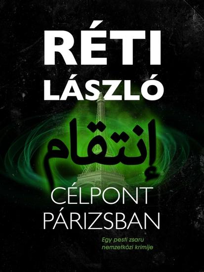 Célpont Párizsban - cover