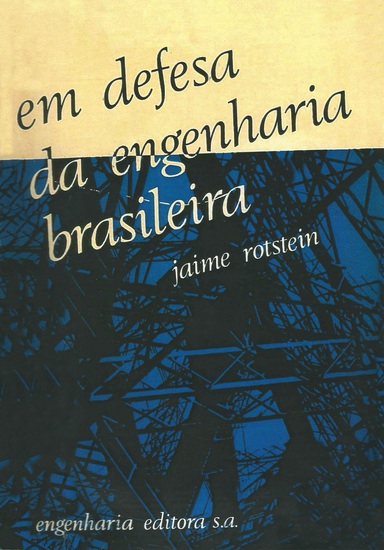 Em defesa da engenharia brasileira - cover