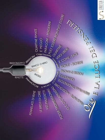 Orie e la Luce dei Pensieri - Capacità Creativa - cover