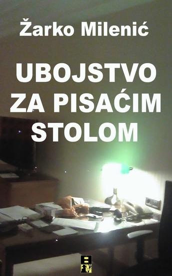 Ubojstvo za pisacim stolom - cover