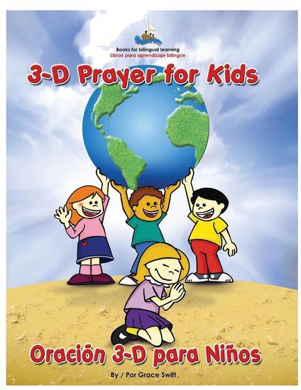 3D Prayer for Kids Oracion 3-D para Ninos - cover