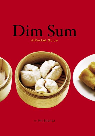 Dim Sum - A Guide - cover