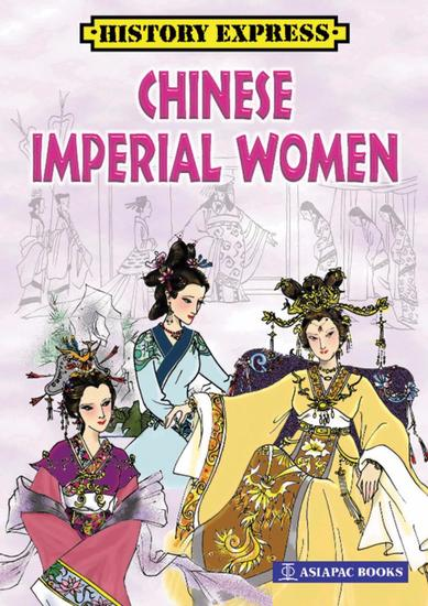 Chinese Imperial Women - cover