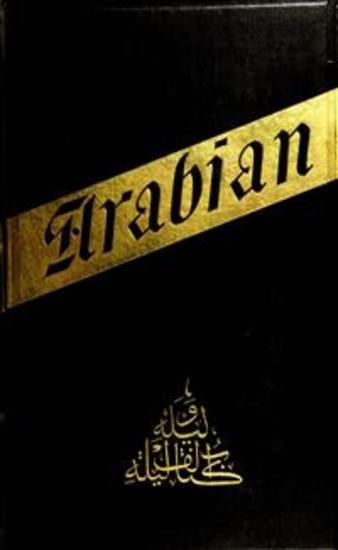 The Arabian Nights - cover
