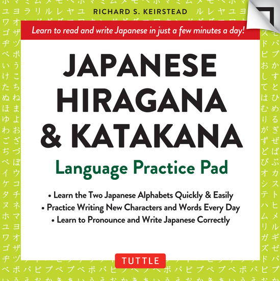 Japanese Hiragana and Katakana Practice Pad - cover