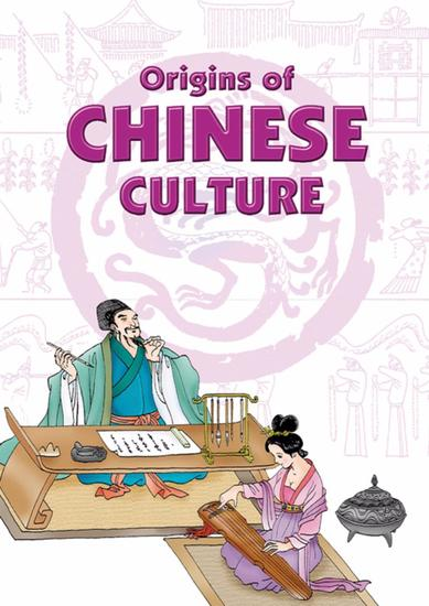 Origins of Chinese Culture - cover