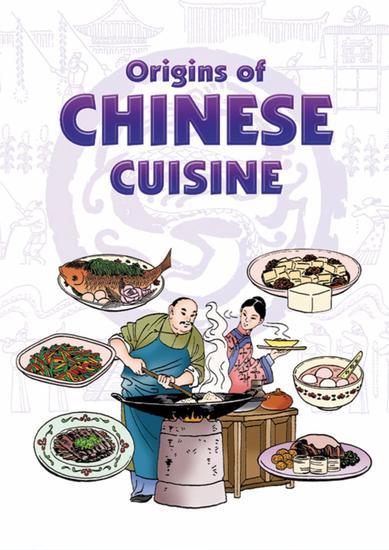 Origins of Chinese Cuisine - cover
