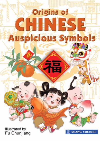 Origins of Chinese Auspicious Symbols - cover