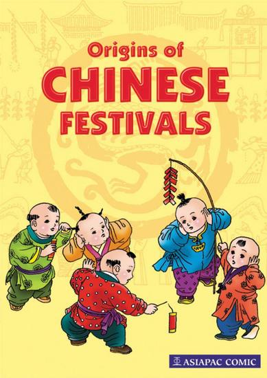 Origins of Chinese Festivals (Rev) - cover