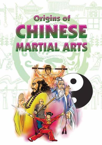Origins of Chinese Martial Arts - cover