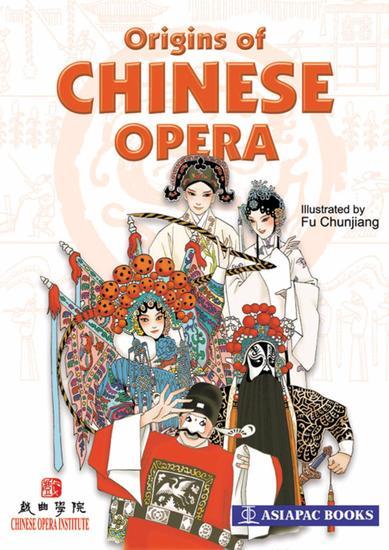 Origins of Chinese Opera - cover