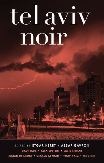 Tel Aviv Noir - cover
