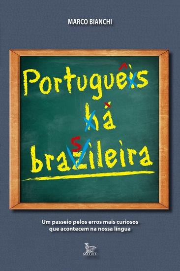 Português à brasileira - cover