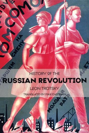 History of the Russian Revolution - cover