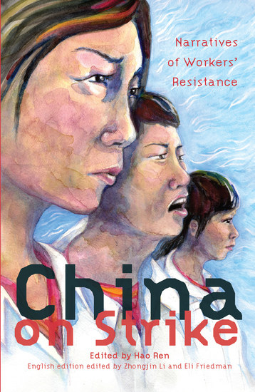 China on Strike - Narratives of Workers' Resistance - cover