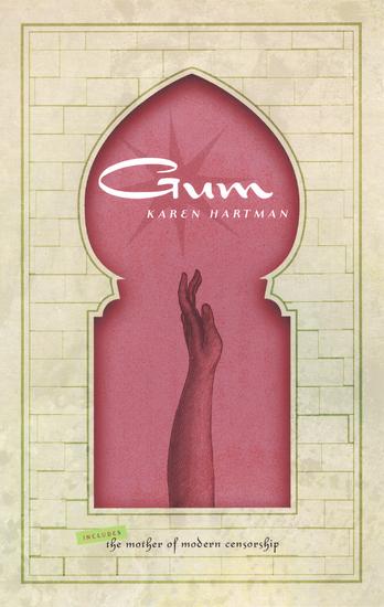 Gum - cover