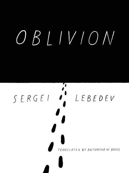 Oblivion - cover
