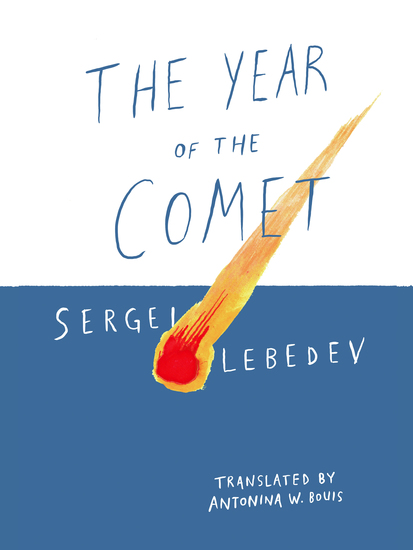 The Year of the Comet - cover