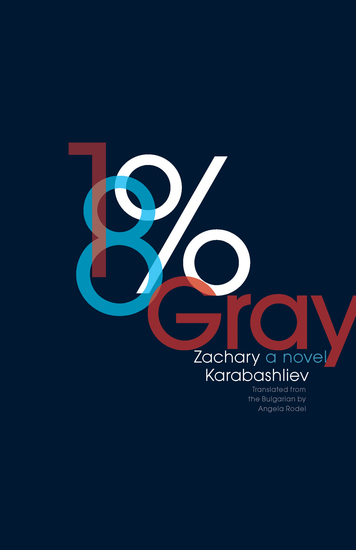 18% Gray - cover