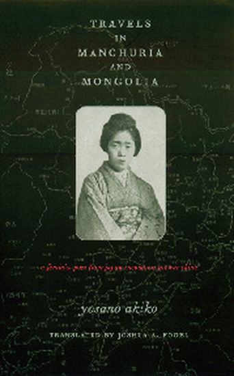 Travels in Manchuria and Mongolia - A Feminist Poet from Japan Encounters Prewar China - cover