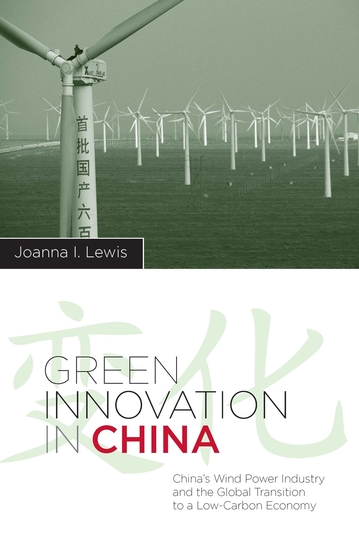 Green Innovation in China - China's Wind Power Industry and the Global Transition to a Low-Carbon Economy - cover