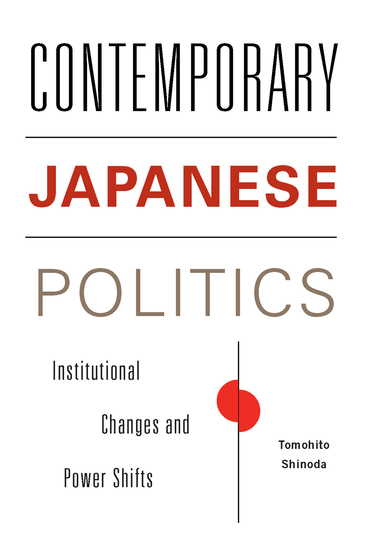 Contemporary Japanese Politics - Institutional Changes and Power Shifts - cover