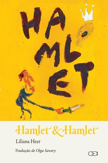 Hamlet & hamlet - cover