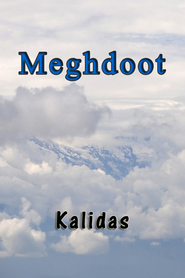 Meghdoot - cover