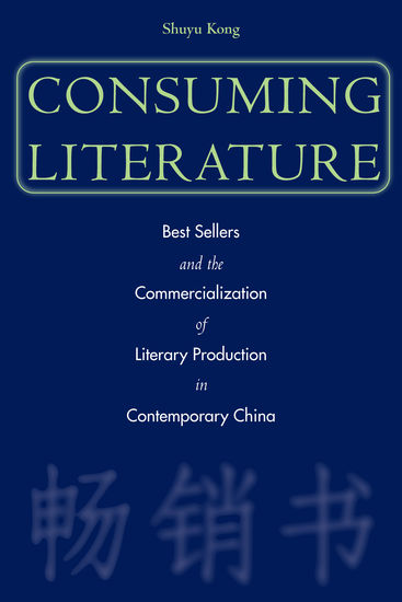 literary masterpieces in contemporary society Classics examples of literary masterpiece one of the great difficulties in convincing contemporary writers that the culture and society of today are fully.