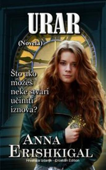 Urar: Novela (Hrvatsko Izdanje Croatian Edition) - cover