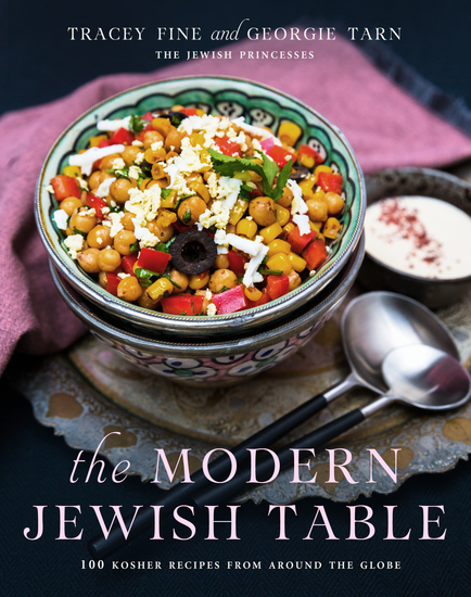The Modern Jewish Table - 100 Kosher Recipes from around the Globe - cover