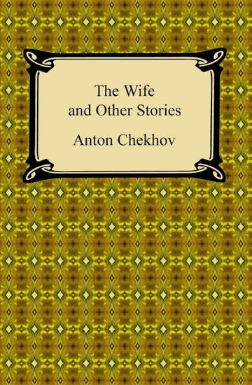 a plot summary of anton chekovs poem the proposal Deb olin unferth on the death of a government clerk by anton chekhov.