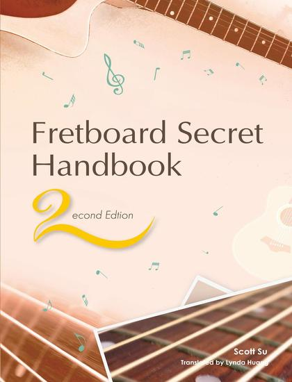 Fretboard Secret Handbook (2nd Edition) - cover