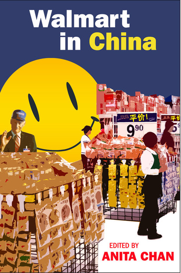 Walmart in China - cover