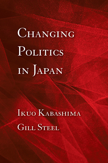 Changing Politics in Japan - cover