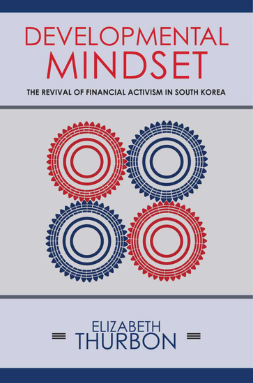 Developmental Mindset - The Revival of Financial Activism in South Korea - cover