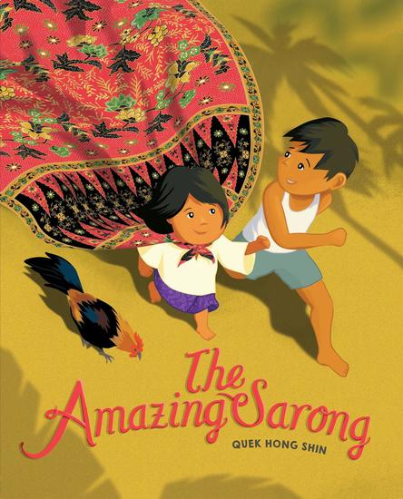 The Amazing Sarong - cover