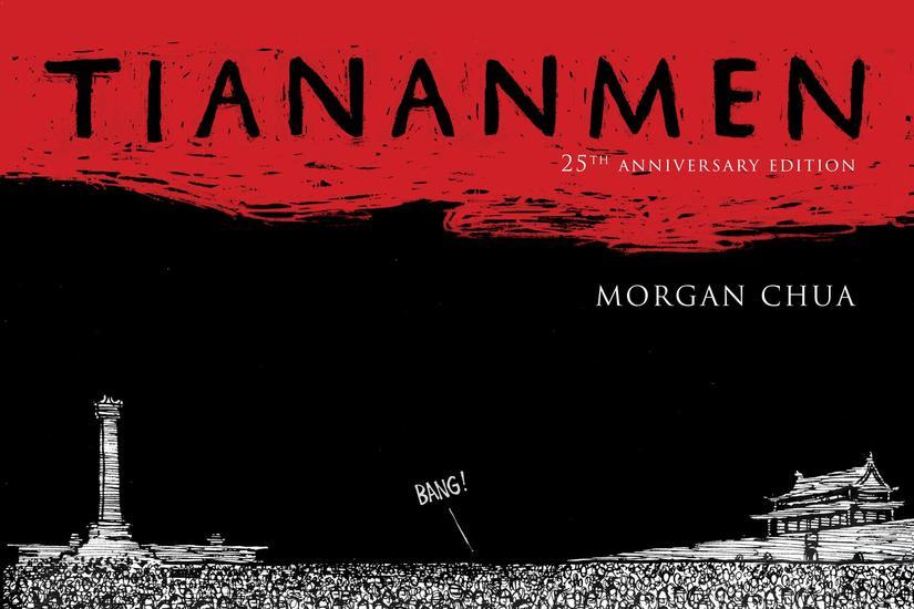 Tiananmen: 25th Anniversary Edition - cover